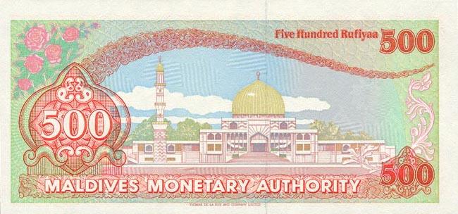 Республика Мальдивы - валюта Руфия