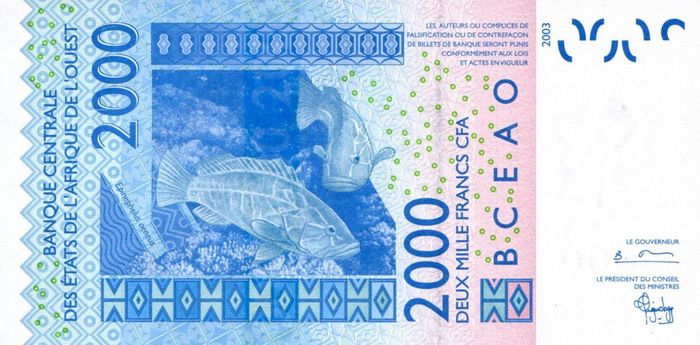 Республика Мали - валюта Франк КФА(Мали)