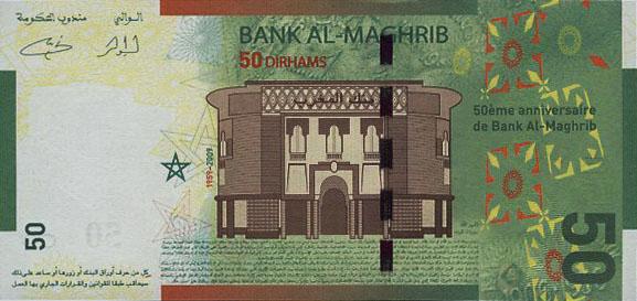 Курс марокканского дирхама к доллару