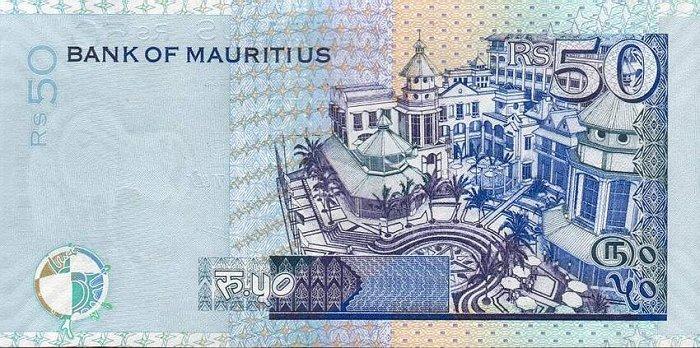 Республика Маврикий - денежная единица Маврикийская рупия