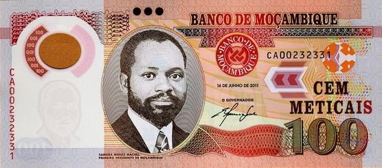 Республика Мозамбик - валюта Метикал