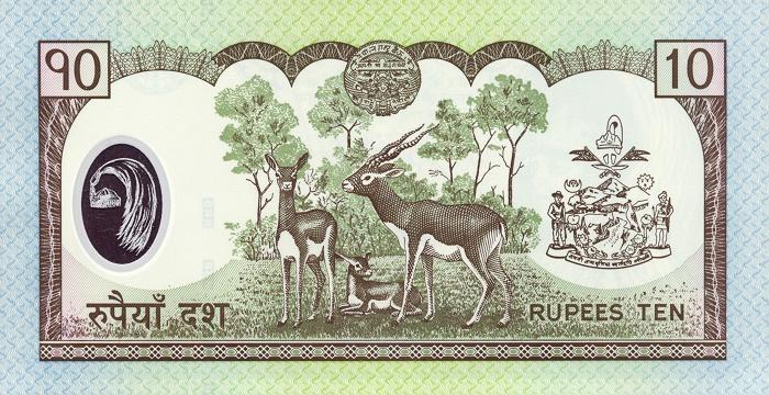 Королевство Непал - валюта Непальская рупия