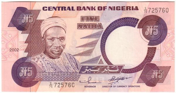 Федеральная Республика Нигерия - денежная единица Найра