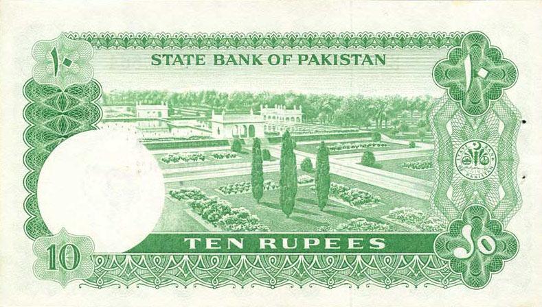 Исламская Республика Пакистан - валюта Пакистанская рупия