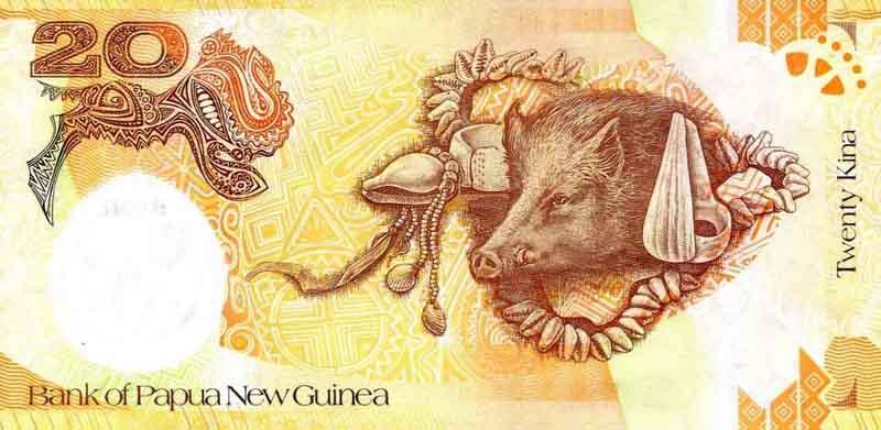 Республика Папуа-Новая Гвинея - валюта Кина