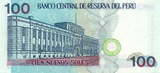 Республика Перу - валюта Новый соль