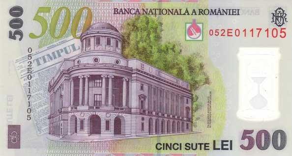 Республика Румыния - валюта Румынский лей