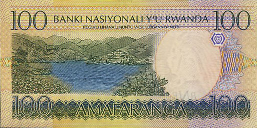 Республика Руанда -валюта Руандийский франк