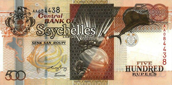 Республика Сейшелы - денежная единица Сейшельская рупия