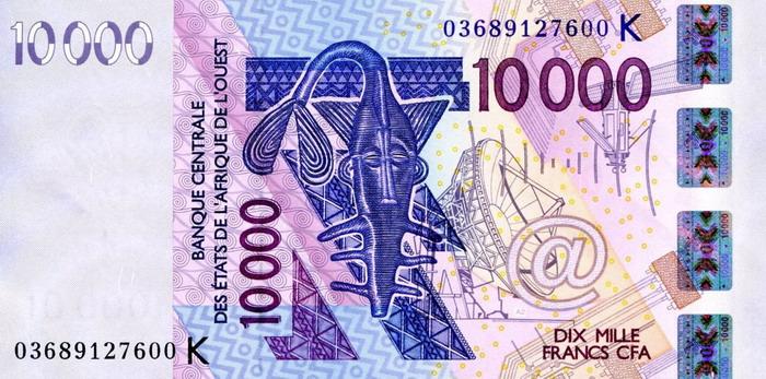 Республика Сенегал - валюта Франк КФА (Сенегал)