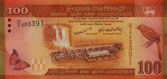 Демократическая Социалистическая Республика Шри-Ланка - валюта Ланкийская рупия