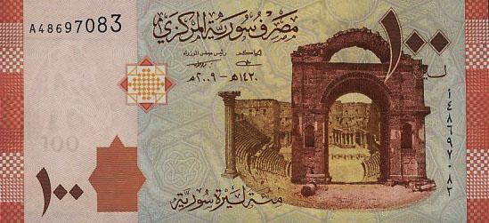 Арабская Республика Сирия - валюта Сирийский фунт