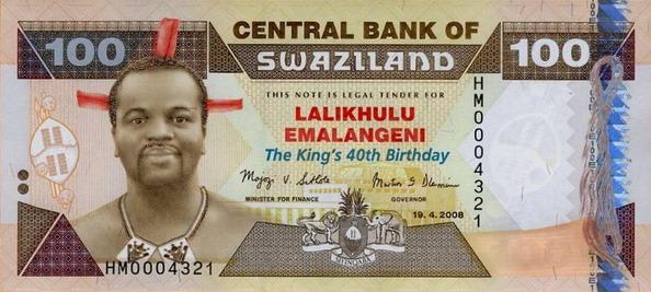 Королевство Свазиленд - денежная единица Лилангени