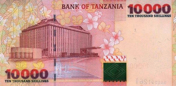 Объединенная Республика Танзания - валюта Танзанский шиллинг