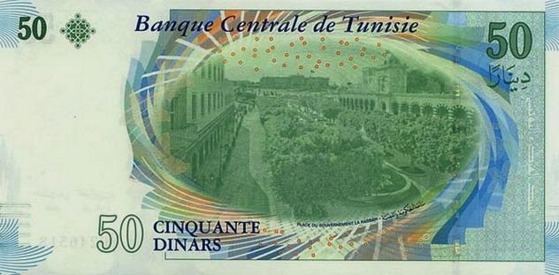 Республика Тунис - валюта Тунисский динар