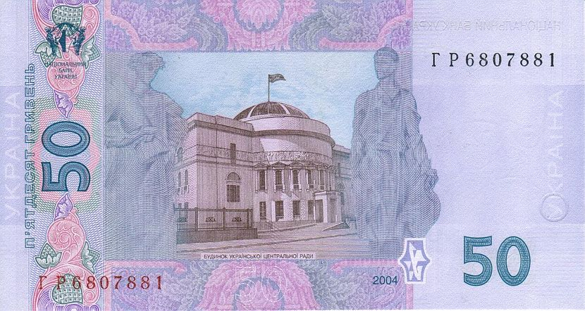 Картинки деньги евро банкноты банкнота купюра валюта