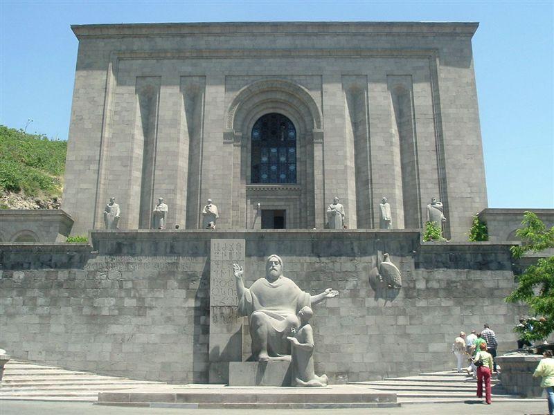 В центре Еревана располагается старинный институт рукописей – Матенадаран