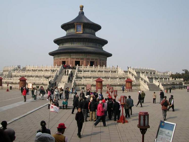 Пекин - столица Китая. Среди других крупнейших городов страны: Чунцин, Вухан, Шанхай, Шэньян и пр.