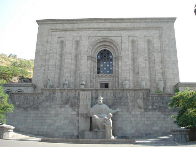 Достопримечательность в Армении